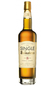 Samalens Single 8yo Armagnac NV